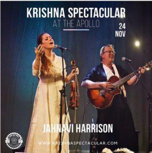 Krishna Spectacular